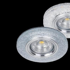 Crystal Spotlight CR-771/CR-772